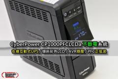 CyberPower CP1000PFCLCDa