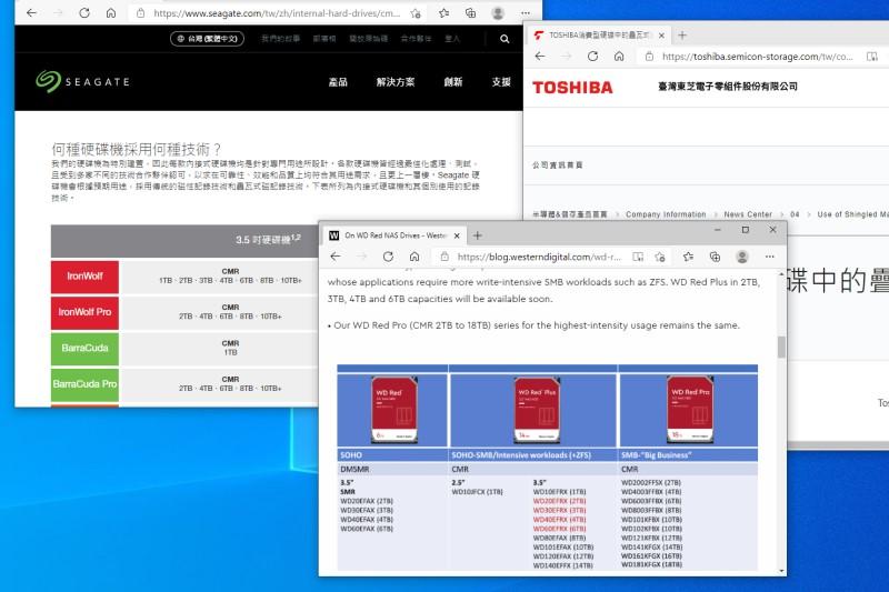 關於傳統機械式硬碟 CMR、SMR 技術,原理影片文字與原廠資訊整理筆記