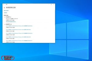 Windows 10 電腦更新後,區網共用印表機無法連線列印的問題整理